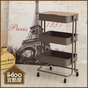 【ikloo】工業風上木板三層收納置物籃/推車