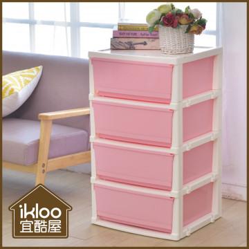 【ikloo】四層個性抽屜收納櫃
