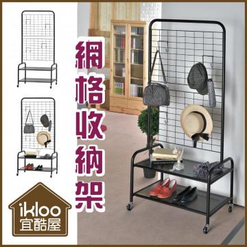 📣📣📣【ikloo】工業風附網格雙層置物架