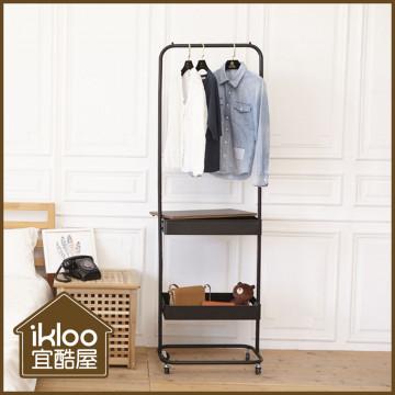 📣限量前20組嘗鮮價【ikloo】上木板雙層置物籃組合式衣架