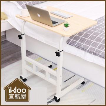 📣【ikloo】可升降式大面板工作桌