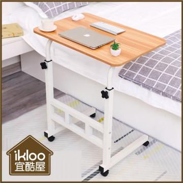 📣📣📣【ikloo】可升降式大面板工作桌
