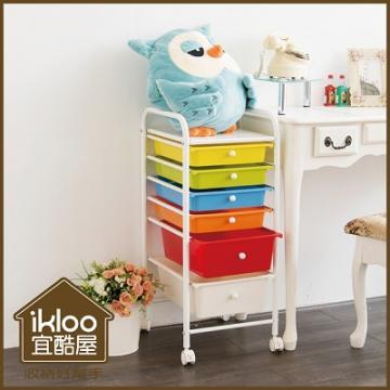 (經銷商限定)【ikloo】繽紛小巧2大4小六層抽屜收納箱/收納車