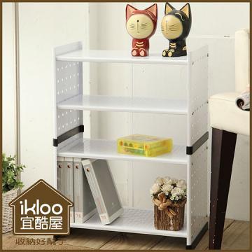 【ikloo】貴族風可延伸式組合書櫃/書架 4入