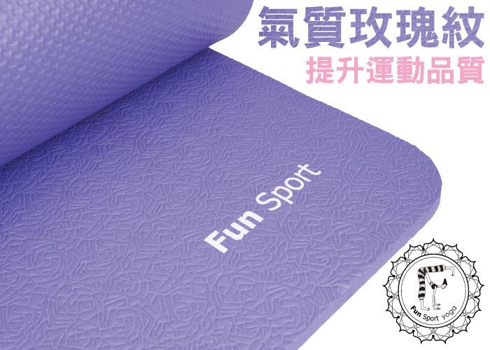 瑜珈墊,運動墊,紫色,玫瑰紋路