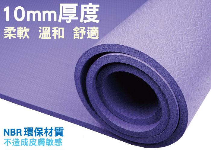厚度10mm(1cm),環保材質