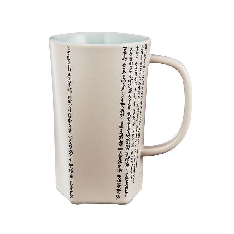 Purity of Heart/ mug