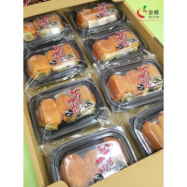 日本柿餅(8入/盒)