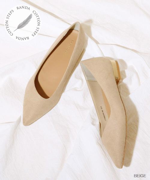 新色追加/百搭款  棉花糖不規則鞋口尖頭低跟鞋/CP6652