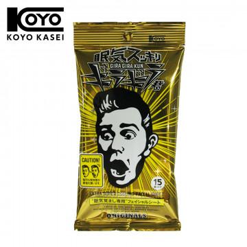 【日本KOYO】涼涼先生-酷涼提神紙巾(15片)