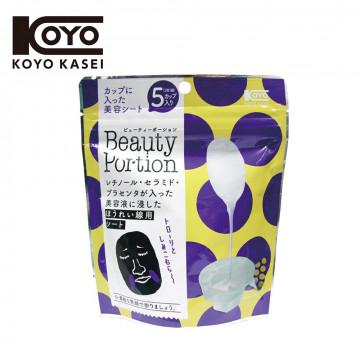 【日本KOYO】美人杯杯-法令紋專用美容液保濕眼膜