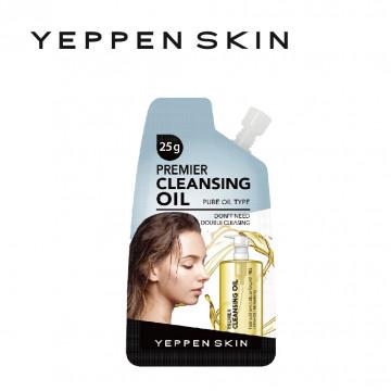 【韓國YEPPEN SKIN】全效保濕卸妝油-D001-25g