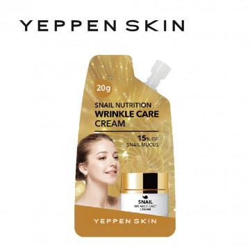 【韓國YEPPEN SKIN】蝸牛營養撫紋霜-B005-20g