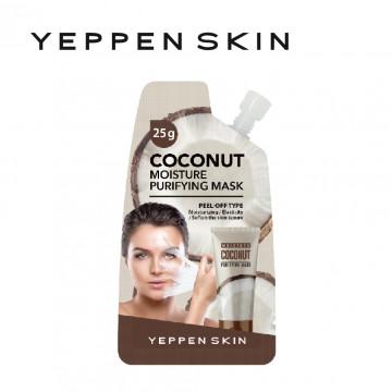 【韓國YEPPEN SKIN】椰子保濕彈性面膜-撕拉式-F003-25g
