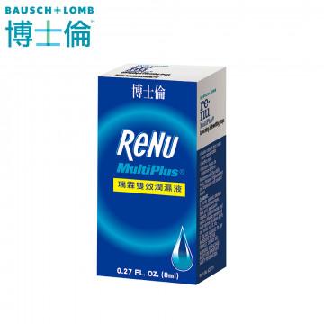 【博士倫】瑞霖雙效潤濕液8ml