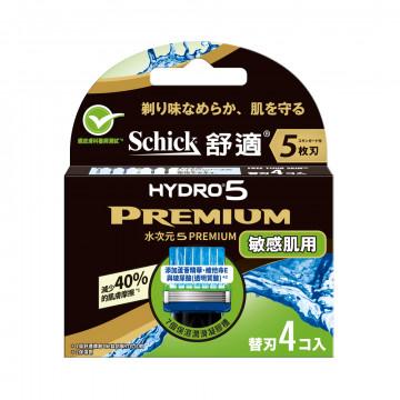 【舒適】水次元5Premium 敏感肌用刮鬍刀片(4入)