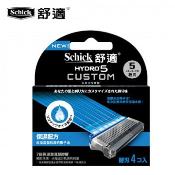 【舒適】水次元5辨型刮鬍刀片(保濕配方)4入