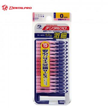日本JACKS齒間刷15入(0-5號)