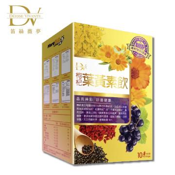 DV枸杞葉黃素-10包入