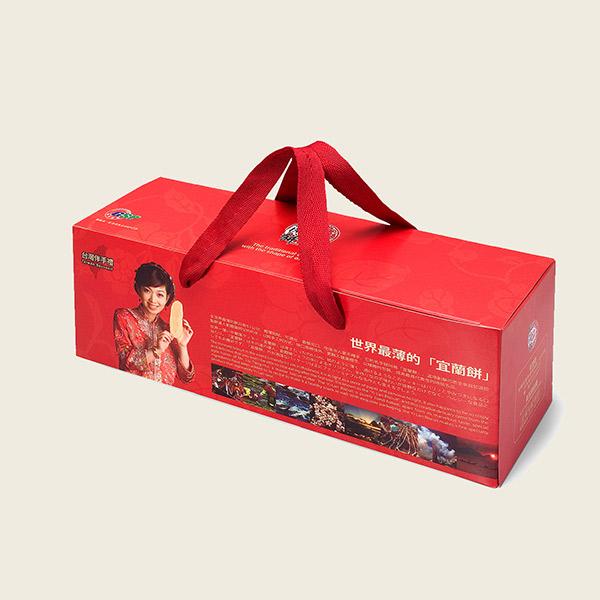 八景盒(A)