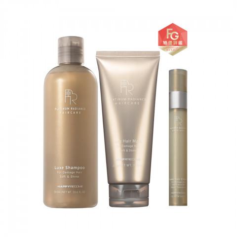 [1月組合]鉑金光燦髮浴+鉑金光燦髮膜+鉑金光燦髮霜