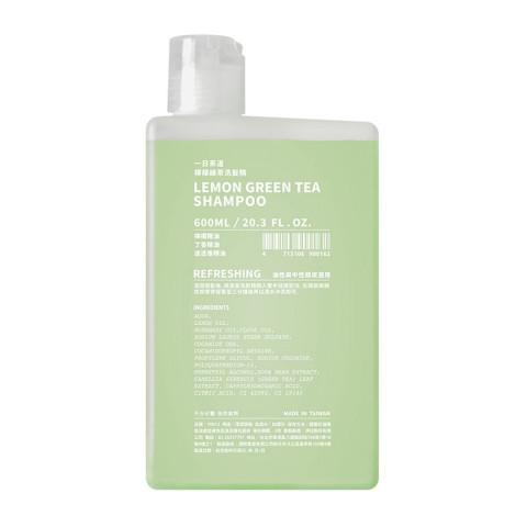 一日茶道檸檬綠茶洗髮精
