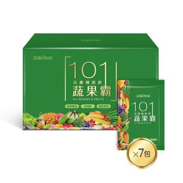 【大人小孩都愛喝】JERÔSSE婕樂纖 101蔬果霸(7包)