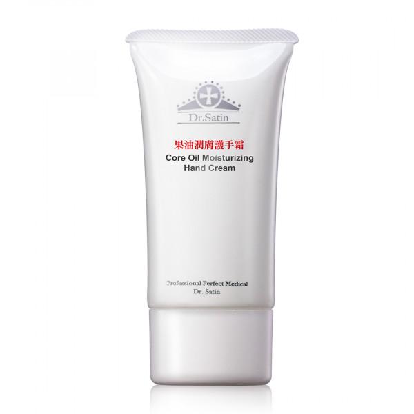果油潤膚護手霜