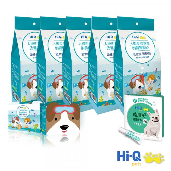 【Hi-Q pets】藻康留.機能餅 含台灣小分子褐藻醣膠 (驚喜5盒組,加贈可愛造型體驗包2入、藻膚好外用凝膠試用包1組)