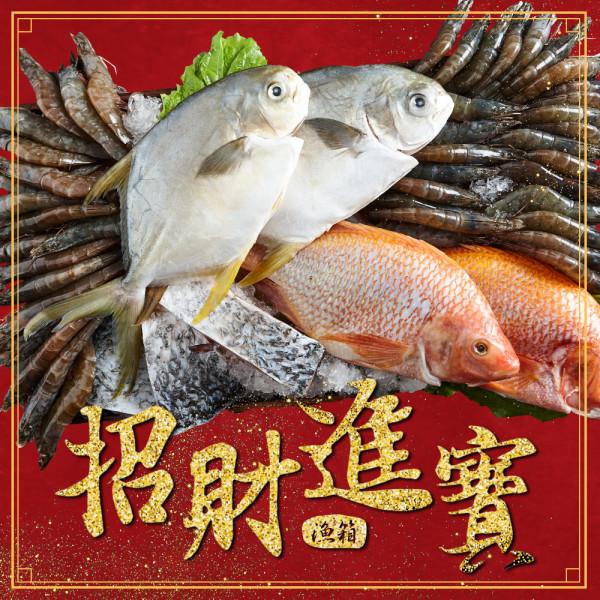 【Hi-Q fresh】招財進寶魚箱