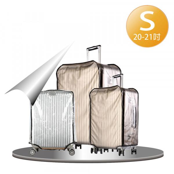 防潑水折叠可套拉桿旅行袋