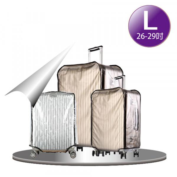 透明行李箱套 L號 (適用26-29吋)