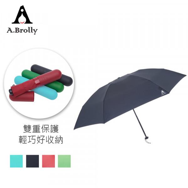 【A. Brolly亞伯尼】地表最輕87g Tube地鐵防風晴雨傘(抗UV99.9%)