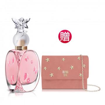 花悅精靈女性淡香水50ml(贈)蜜桃絨晚宴包
