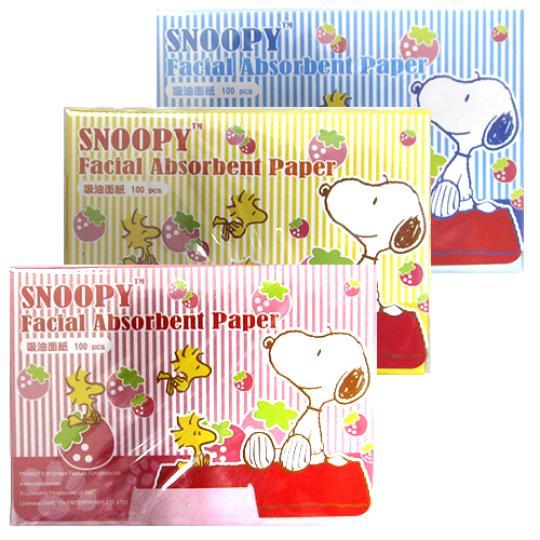 [夏日出油必備]SNOOPY 吸油面紙100張(三款顏色任選)