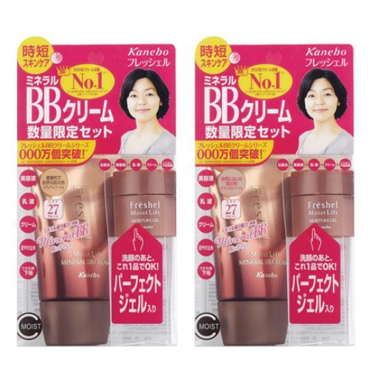 kanebo 膚蕊 頂級保濕礦物BB美肌限定組(自然膚色/健康膚色)兩款任選