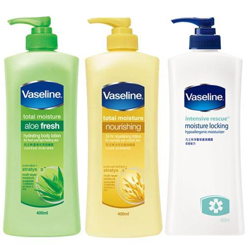 Vaseline凡士林乳液400ml- 蘆薈清爽/全效滋潤/鎖水保濕 (三款任選一款)