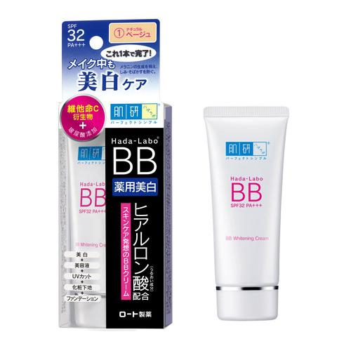 ROHTO樂敦 肌研藥用美白保濕BB粉凝霜45g(兩色任選)