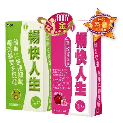 [日本味王]暢快人生奇異果 / 草莓_3入/盒