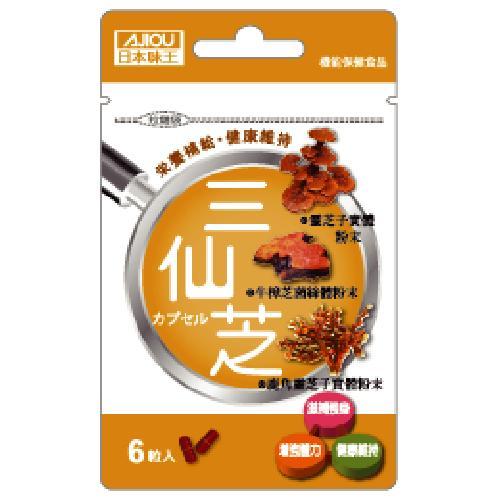 [日本味王]暢快人生三仙芝膠囊(6粒/包)