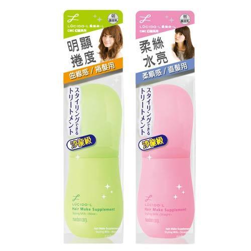 樂絲朵-LCMC捲度持久 / 水漾髮梢護型乳