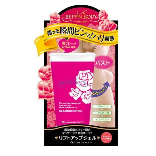 日本藥妝COSMO BEPPIN BODY美人心機-美胸按摩凝膠30g