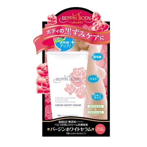 日本藥妝COSMO BEPPIN BODY美人心機-美體柔嫩乳暈霜30g