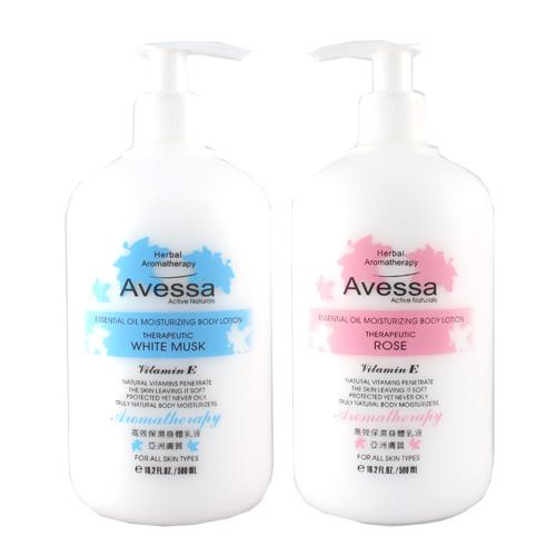 Avessa雅凡莎玫瑰 / 白麝香 保濕身體乳500ml(兩款任選)