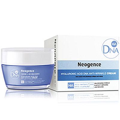 Neogence玻尿酸DNA彈力撫紋修護霜50ml