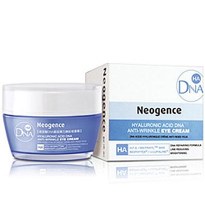Neogence玻尿酸DNA眼部彈力撫紋修護霜15ml