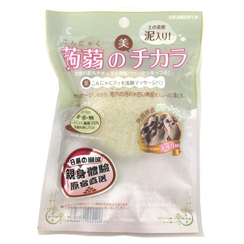 [日本大人氣●驚爆最低價]LUCKY潔顏按摩蒟蒻綠泥款(去角質)