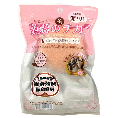 [日本大人氣●驚爆最低價]LUCKY潔顏按摩蒟蒻粉紅泥款(溫和)