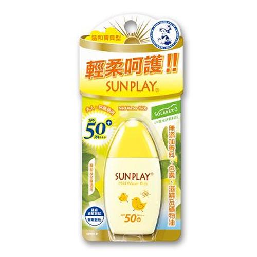 MENTHOLATUM曼秀雷敦Sunplay 防曬乳液 溫和寶貝型 35g