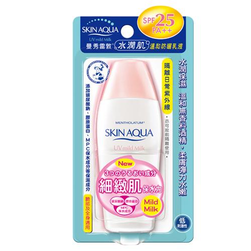MENTHOLATUM曼秀雷敦水潤肌溫和防曬乳液80g